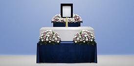 家族葬・一般葬
